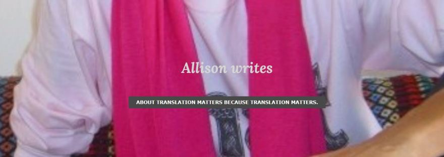 Blog | Blogue – Allison Wright Translations